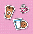 kawaii coffee cup milk cookie breakfast vector image vector image