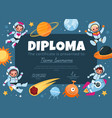 space diploma happy kids astronauts fly around vector image vector image