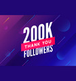 200000 followers greeting social card vector image vector image