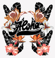 aloha hand drawn lettering with of vector image