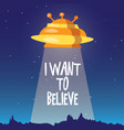 cute cartoon ufo space ship vector image