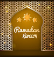 ramadan kareem greeting card - mosque door vector image vector image