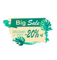 big sale and discount offer with 20 off banner vector image vector image