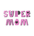 mothers day card template vector image vector image