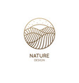 simple logo pattern structure desert vector image vector image