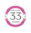 thirty three years anniversary celebration logo vector image vector image