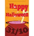 halloween pot vector image