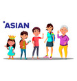 asiatic generation female set people person vector image vector image