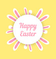 happy easter with ears around circle vector image vector image