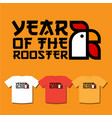 rooster emblem or symbol chinese new year vector image