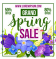 spring sale discount flower poster template vector image vector image