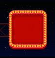 street neon sign neon red sign vector image