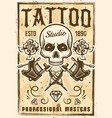 tattoo studio advertising poster in vintage style vector image vector image