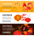 chinese new year horizontal banners vector image