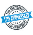 10th anniversary round grunge ribbon stamp vector image vector image