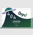 404 error page not found with ufo graphic vector image vector image