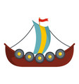frigate icon flat style vector image