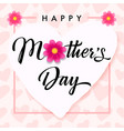 happy mothers day pink flower and hearts banner vector image vector image