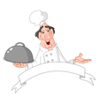 chef with blank banner vector image