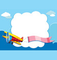 border template with airplane flying with pink vector image