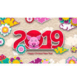 happy asian card for chinese new year 2019 vector image vector image