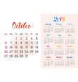 colorful planner 2019 october separately vector image vector image