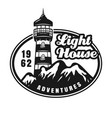 lighthouse and mountains vintage emblem vector image vector image