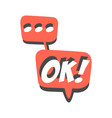 ok short phrase speech bubble in retro style vector image vector image