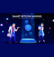smart bitcoin mining landing page scientists vector image vector image