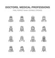 doctors professions medical occupations - surgeon vector image vector image