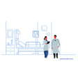female male doctors in uniform discussing hospital vector image vector image