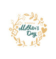 greeting card with mother s day with wreath of vector image vector image