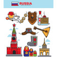 russia travel tourist famous symbols or soviet vector image vector image