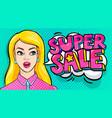 super sale message vector image vector image