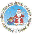 christmas card with santa and gifts vector image vector image