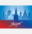 moscow cityscape vector image vector image