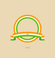 ribbon and circle with flag of india vector image