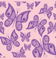 Seamless abstract pattern background with flying