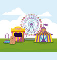 circus tent with wheel panoramic and cute bear vector image