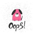 cute dog symbol of new year 2018 hand drawn vector image vector image