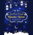 muslim ramadan kareem religious holiday card vector image