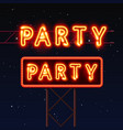 street sign that says party vector image vector image