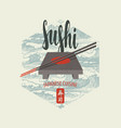 sushi banner with sticks tray and sea waves vector image