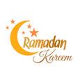 ramadan kareem crescent moon vector image