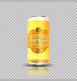 light beer can template vector image vector image