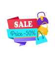 sale price 50 half special offer label discount vector image vector image