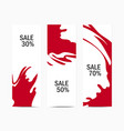 sale-red vector image vector image