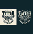 tattoo salon vintage monochrome print vector image vector image
