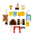 theater set flat icons vector image vector image