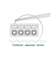 Traditional Japanese kitchen mono line logo vector image